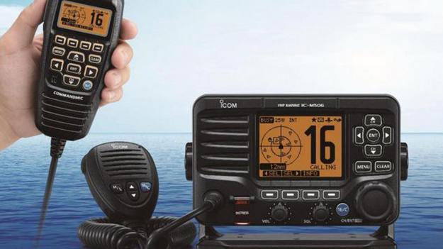 Icom Marine Radios's
